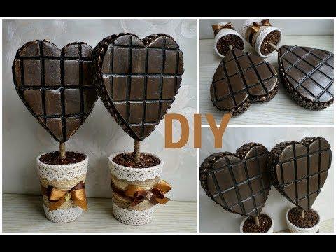 Топиарий шоколадно кофейный ко дню всех влюблённых