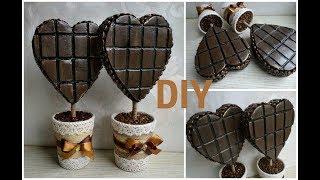 Скачать Топиарий шоколадно кофейный ко дню всех влюблённых