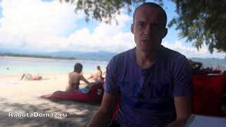 видео Блог Василия Блинова