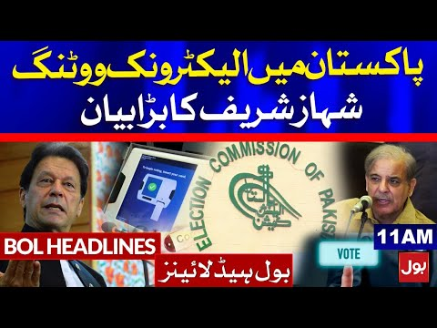 Shehbaz Sharif Rejects Electronic Voting in Pakistan | BOL News Headlines | 11:00 AM | 2 May 2021