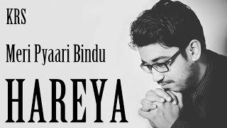 Haareya Karaoke   Meri Pyaari Bindu   Arijit Singh   Instrumental   KRS