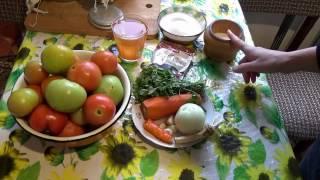 Заготовки на зиму -  зелёные помидоры