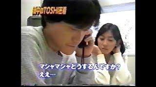 TOSHI(XJAPAN) 洗脳報道 密着取材自宅まで ホームオブハート 検索動画 1