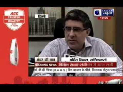 Andar Ki Baat: Arvind Kejriwal, 3 others put on trial in defamation case