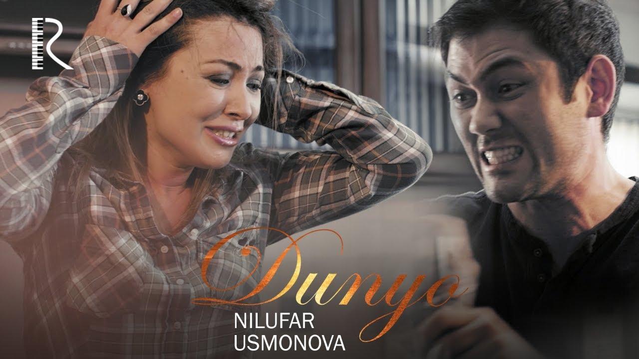 Nilufar Usmonova - Dunyo | Нилуфар Усмонова - Дунё #UydaQoling