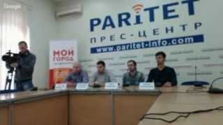 """Пресс-конференция создателей интернет-ресурса """"сherrytea.od.ua""""(, 2015-12-01T10:28:21.000Z)"""
