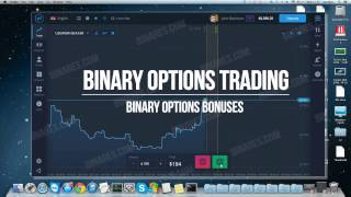 IQ OPTIONS BONUSES - BINARY OPTIONS STRATEGY 2017. IQ OPTIONS TRADING - BINARY OPTION