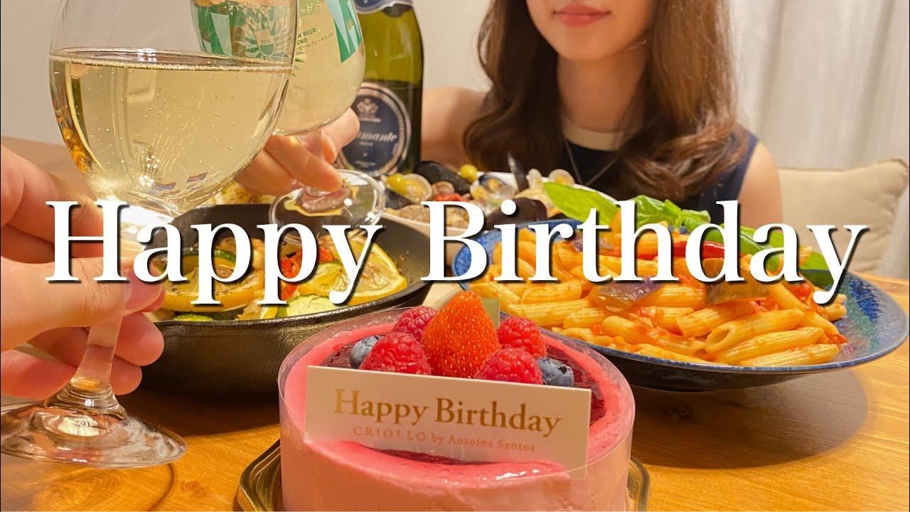 【簡単お祝い料理】彼氏の誕生日に作るバースデーディナー【おもてなし料理】