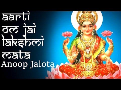 Aarti Om Jai Lakshmi Mata | Anoop Jalota