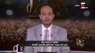 مدير عام شركة مصر للغزل والنسيج: المنتج بتاعنا عالى الجودة وبأقل الأسعار