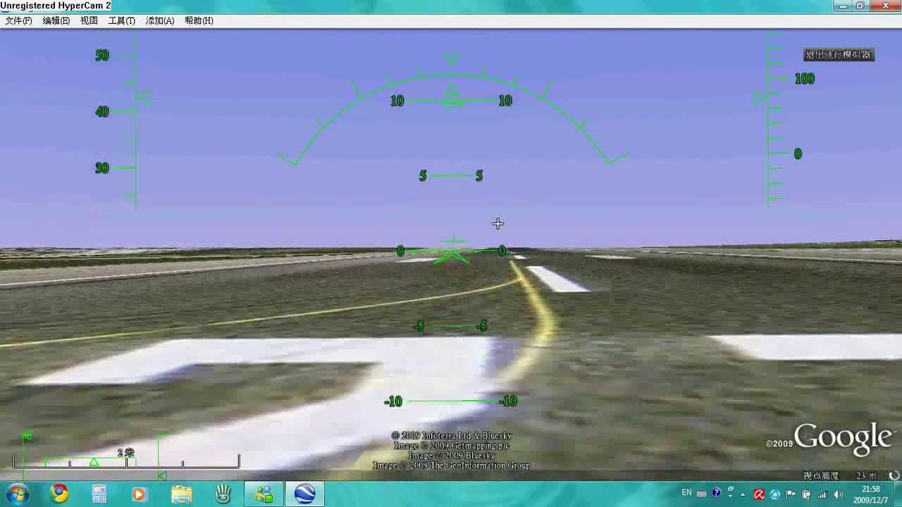 Google Earth Flight Simulator instruction Text edition ...