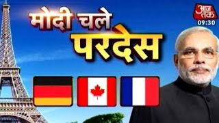 Modi All Set For His Maiden Europe And Canada Tour
