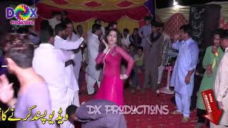 Wedding Mujra Dance New At mehandi night Program 2017 HD