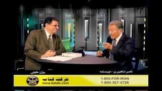 Nasser Shahinpar, ناصر شاهين پر « پرويز ثابتي دروغ مي بافد »؛