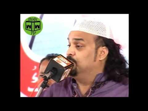 Amjad Sabri Qawwal - Yaar ko humne ja ba ja dekha - Kalam Hazrat Shah Niyaz Ahmed R.A. - SHAH TV