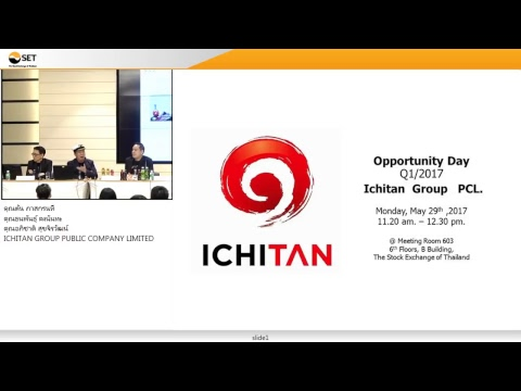 OppDay 1Q2017_ICHI