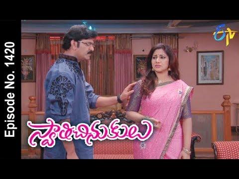 Swathi Chinukulu   22nd  March 2018    Full Episode No 1420  ETV Telugu