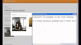 Tesnel Odnoklassniki.ru Pak profili nkarner