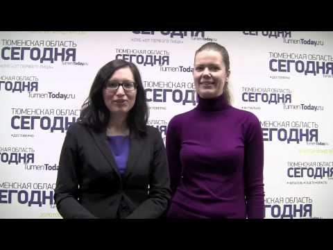 Коллектив Сбербанка России