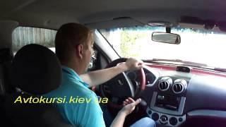 Как правильно вращать руль автомобиля.(Как правильно крутить руль и где должны находятся руки при движении автомобиля группа