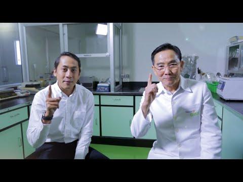 Perspective : ศ.ดร.พิเชษฐ์ นักวิจัยมังคุดรักษาโรคร้าย [5 มิ.ย. 59] (มะเร็ง HIV / AIDS)