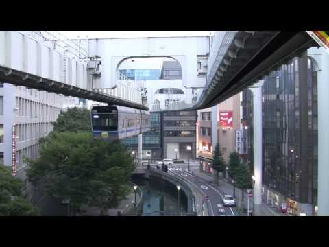 Chiba Urban Monorail, suspended monorail type, Japan