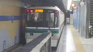 【電車】神戸市営地下鉄海岸線、臨時列車の発車シーンまとめ