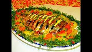 Рыба с овощами в духовке, потрясающий вкус! Великолепна для праздника!
