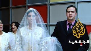 العرس الفاسي - أعراس المغرب