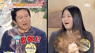 주걱을 숨기는 부인, 20년 동안 못 찾는 김응수?  유자식 상팔자 33회
