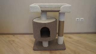 """Домик, игровой комплекс для кошек. Модель """"Боня"""""""