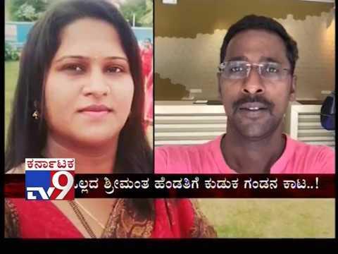 Super Cop: Girl Facing Blue Film CD Releasing Threat, Miscreants Demands 1 Crore