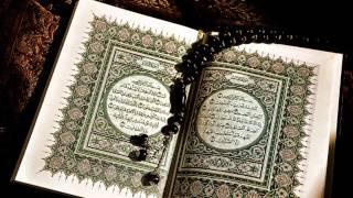 المصحف كامل للقارىء عادل الكلباني (2-1)  Full Quran For Adel AL-Kalbani