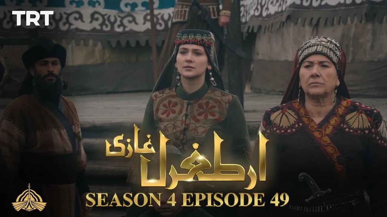 Ertugrul Ghazi Urdu | Episode 49| Season 4