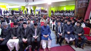 Convocation Shahid 2015 - Jamia Ahmadiyya UK & Canada (Urdu)