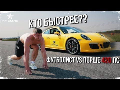 ДЕНИС ВОВК ОБГОНЯЕТ ПОРШЕ 911 !