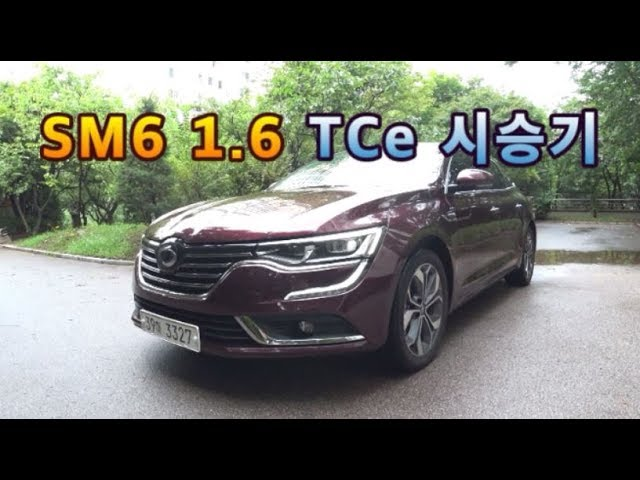 SM6 1.6 TCe ???, Renault Talisman TCe 160 test drive
