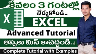 Learn Complete Advanced Topics Excel 2007 Tutorial With Examples In Telugu-LEARN COMPUTER