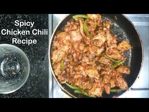spicy-chicken-chili-recipe---स्पायसी-चिकन-चिली-रेसिपी-(in-marathi)