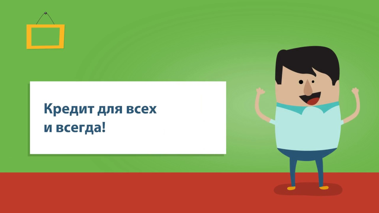 sgroshi com ua кредит онлайн карта альфа банка кэшбэк на азс