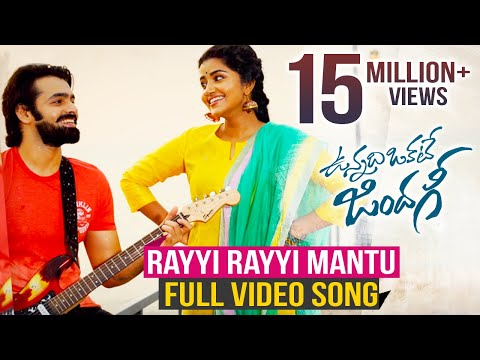 Rayyi Rayyi Mantu Full HD Video Song | Vunnadhi Okate Zindagi Songs | Ram | Anupama | Lavanya | DSP
