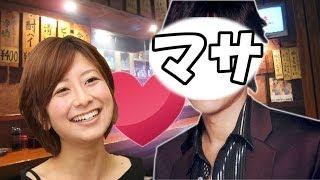 ジャニーズのアイドルグループ「V6」の坂本昌行さんが15歳年下の女...