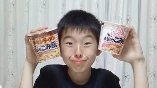 【LIVE 今日のリョウイチ】ぶっこみ飯 チキンラーメン thumbnail