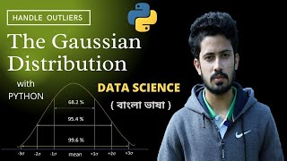 Removing Outliers in Python   The Gaussian Distribution   Normal Distribution   Machine Learning