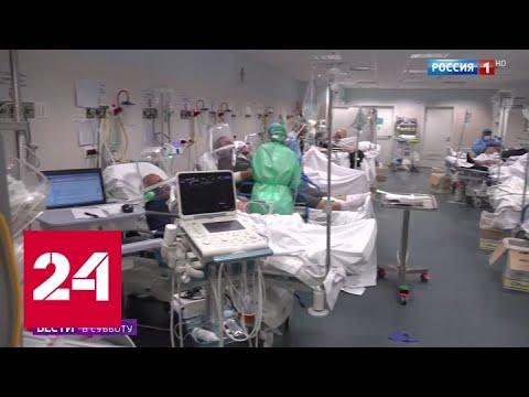 Коронавирус: страны ЕС вспомнили о взаимопомощи, а про Brexit и не забывали - Россия 24