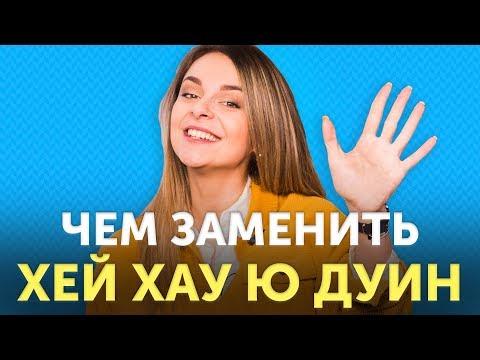 20 способов сказать «Привет» на английском языке