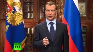 Поздравление Д.А. Медведева с Днем свадьбы ( шутка)