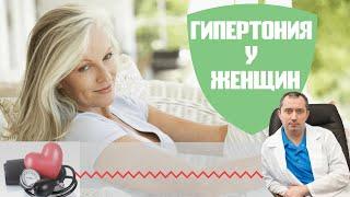 Гипертония у женщин Упражнение для профилактики Холка или вдовий горбик на шее