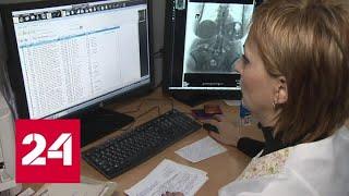 Подозрение на коронавирус: девушка сбежала из крымской инфекционки - Россия 24