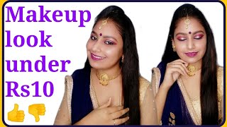 Makeup Under Rs10 || Affordable & Cheapest Makeup  || karwachauth makeup || Makeup for beginners